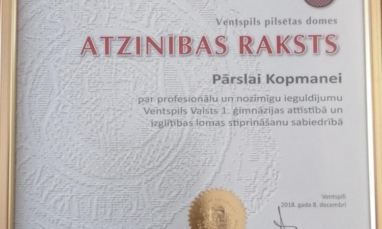 Ventspils pilsētas UZSLAVAS RAKSTS